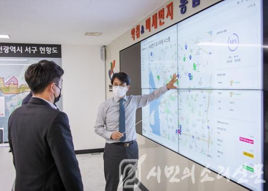 1[2021 약속완성의해 ①] 올 한 해 '클린서구' 정책 결실 맺는다 (1).jpg